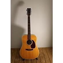 SIGMA 1970s DR-28 Acoustic Guitar