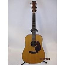 Martin 1974 D12-18 12 String Acoustic Guitar