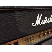 Marshall 1984 JCM 800 50 WATT MKII Tube Guitar Amp Head