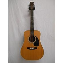 Martin 1988 7-28 Acoustic Guitar