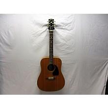 Gibson 1993 Gospel Acoustic Guitar