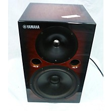 Yamaha 2001 MSP10M Powered Monitor