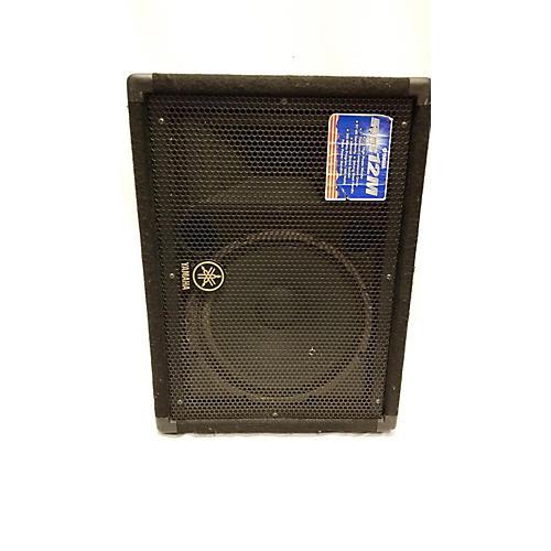Used Yamaha Stage Monitors