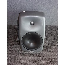 Genelec 2010s 8050APM Powered Monitor