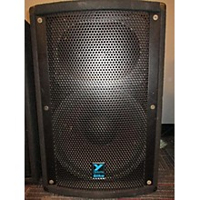 Yorkville 2010s EP500P Powered Speaker