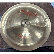 Zildjian 2016 18in Oriental China Trash Cymbal