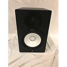 Yamaha 2017 HS8 Powered Monitor