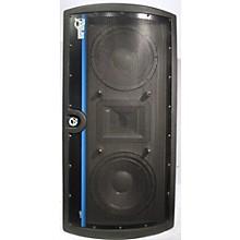 Atlas Sound 20210 Unpowered Speaker