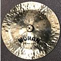 Wuhan 20in China Cymbal thumbnail