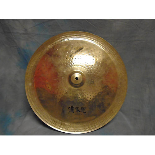 Zildjian 20in Z SERIES CHINA BOY Cymbal