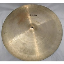 Sabian 22in HH Chinese Brilliant Cymbal