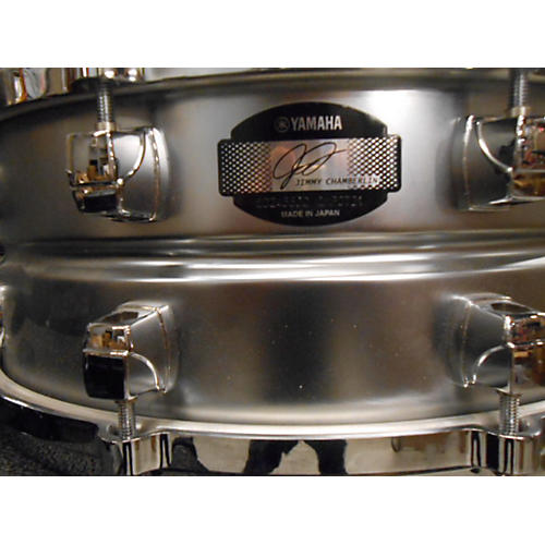 Yamaha 5.5X14 Jimmy Chamberlin Signature Snare Drum Drum