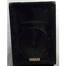 Yamaha 512e Unpowered Speaker