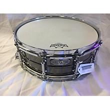 Pearl 5X14 Sensitone Beaded BrassSnare Drum