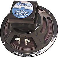 Jensen P8r 25W 8