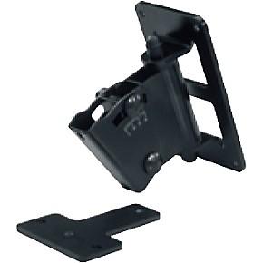 genelec 8000 402b adjustable wall mount for 8000 series studio monitors guitar center. Black Bedroom Furniture Sets. Home Design Ideas