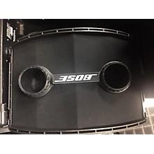 Bose 802 Unpowered Speaker