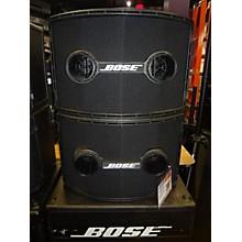 Bose 802II PAIR Unpowered Speaker