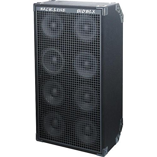 Gallien-Krueger 810BLX Bass Cabinet
