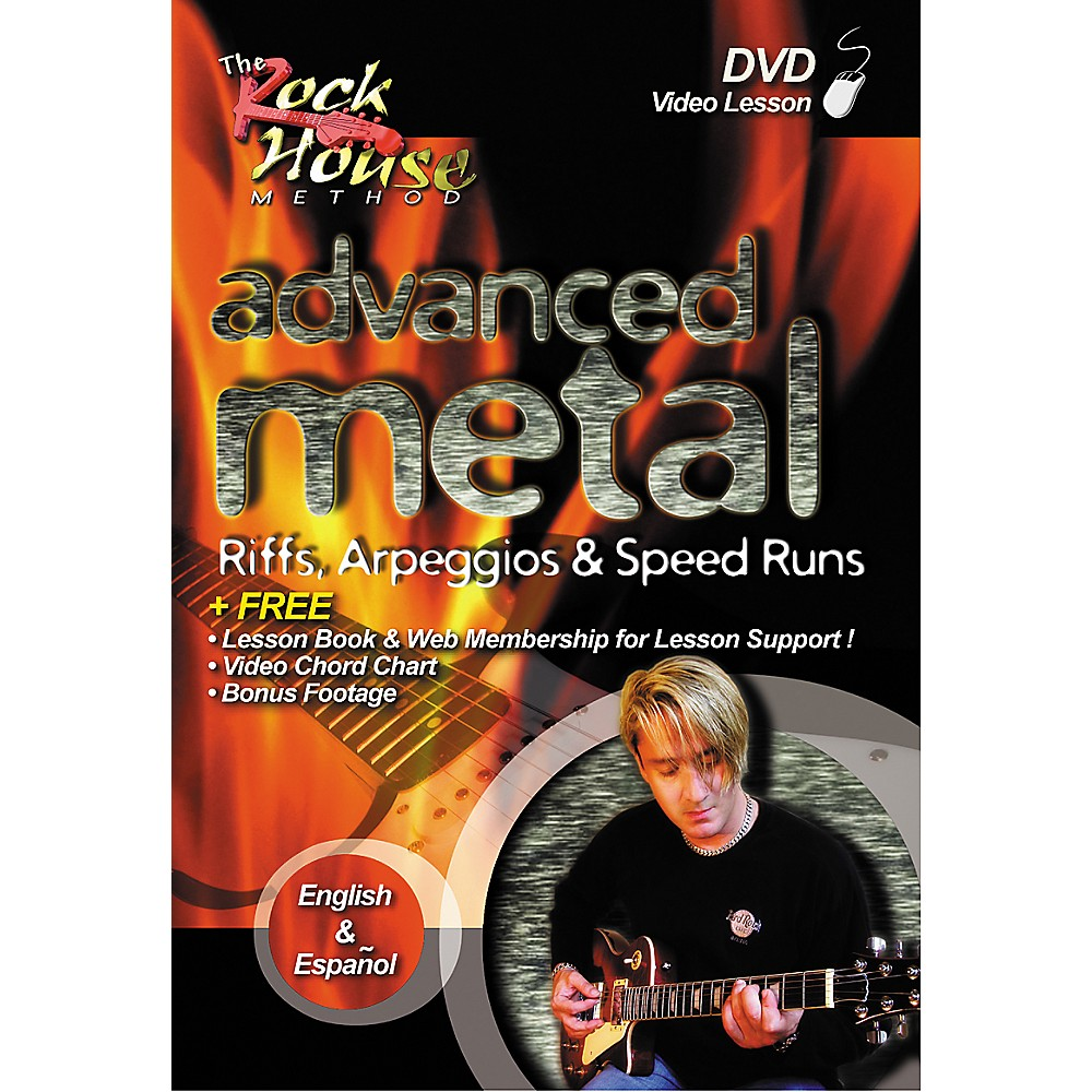 Hal Leonard Advanced Metal - Riffs, Arpeggios and Speed Runs DVD 1274228073191