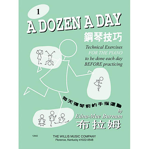 Willis Music A Dozen a Day Book 1 - Chinese Edition Willis Series Written by Edna Mae Burnam