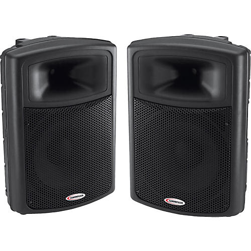 harbinger aps15 powered speaker pair guitar center. Black Bedroom Furniture Sets. Home Design Ideas