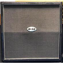 b 52 guitar center. Black Bedroom Furniture Sets. Home Design Ideas