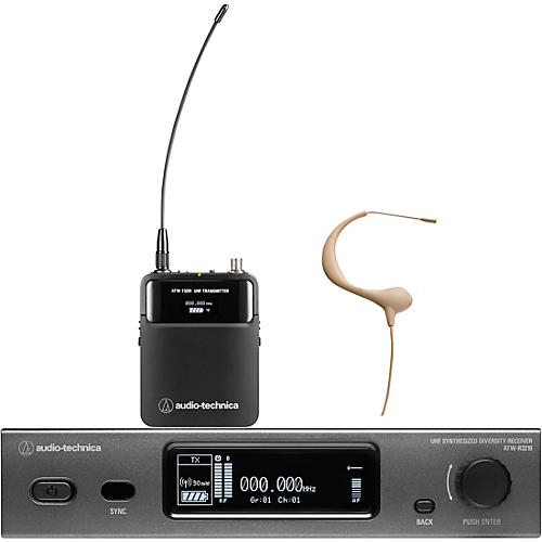 Audio-Technica ATW-3211/893-TH 3000 Series Frequency-agile True Diversity UHF Wireless Systems