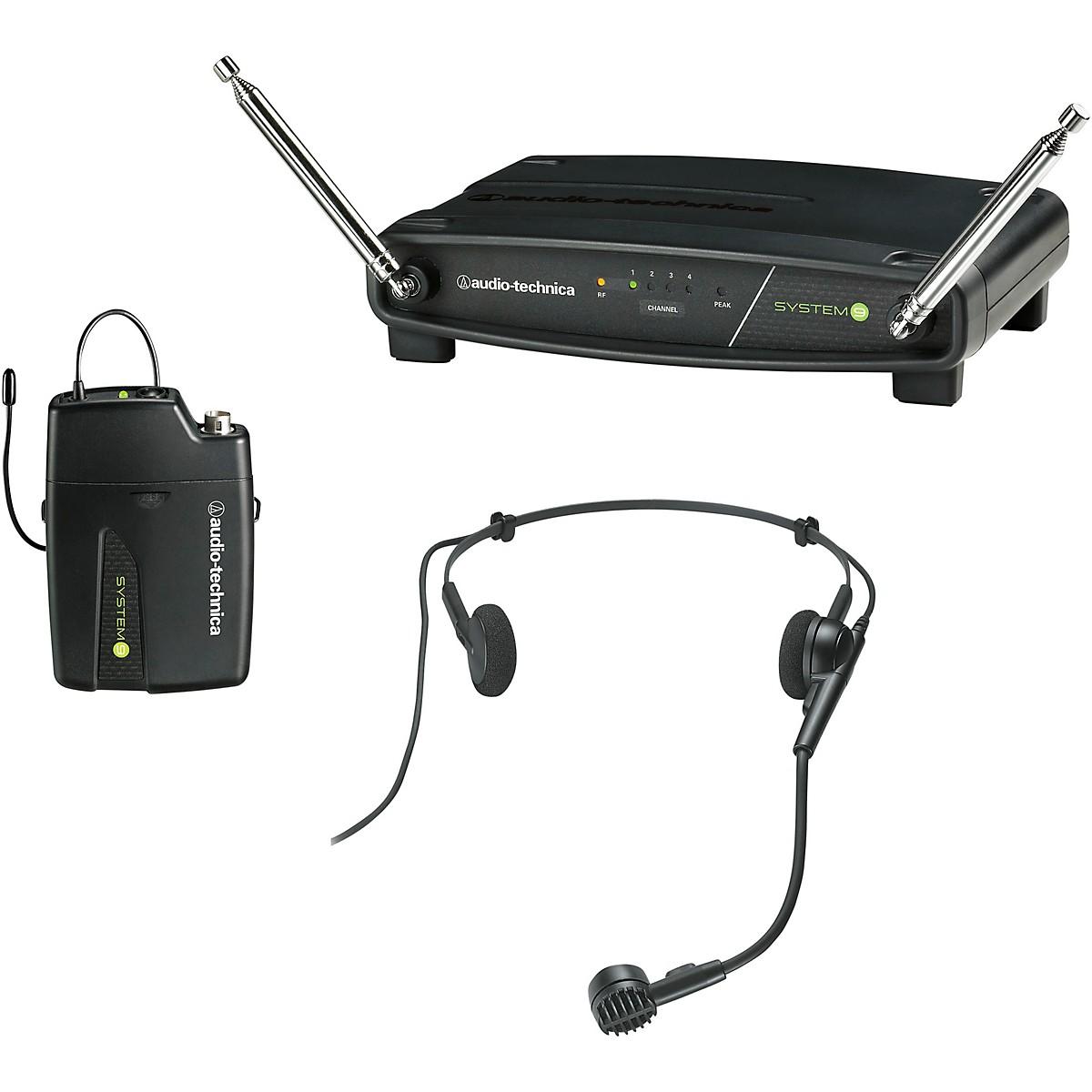 Audio-Technica ATW-901a/H System 9 Headworn Wireless System