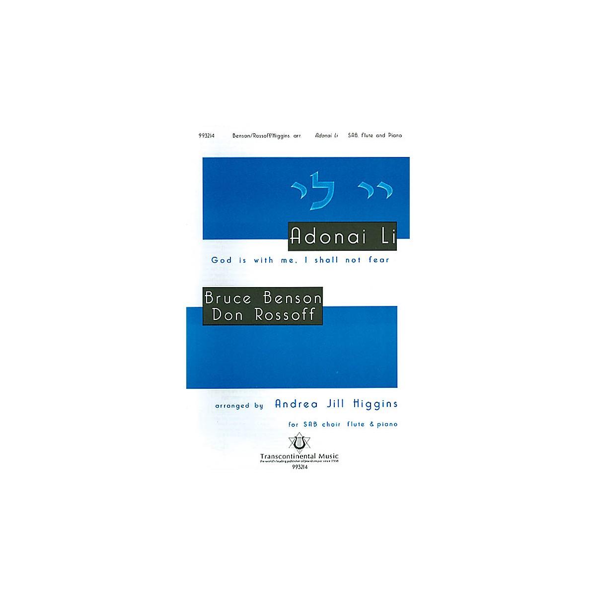 Transcontinental Music Adonai Li (God Is With Me, I Shall Not Fear) SAB arranged by Andrea Jill Higgins