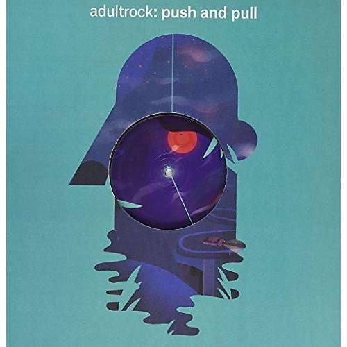 Alliance Adultrock - Push & Pull