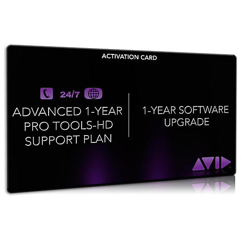Avid Advanced Support for Pro Tools HD (1 Year) Activation Card