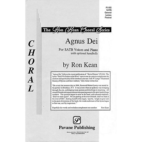 Pavane Agnus Dei: Music of Inner Harmony (SATB) SATB