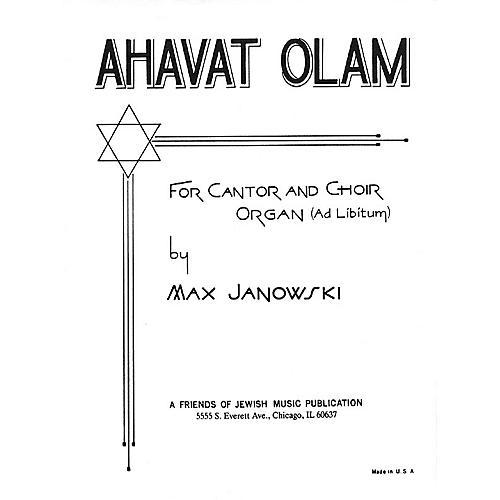 Transcontinental Music Ahavat Olam SATB composed by Aminadav Aloni