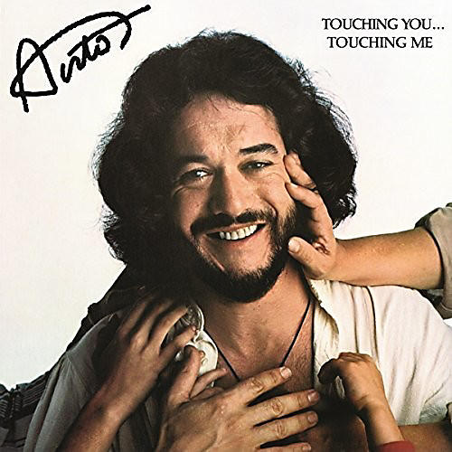 Alliance Airto Moreira - Touching You Touching Me