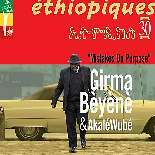 Alliance Akale Wube - Ethiopiques 30: Mistakes On Purpose