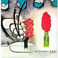 Alliance Aki Tsuyuko - Ongakushitsu thumbnail