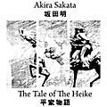 Alliance Akira Sakata - Tale Of The Heike thumbnail