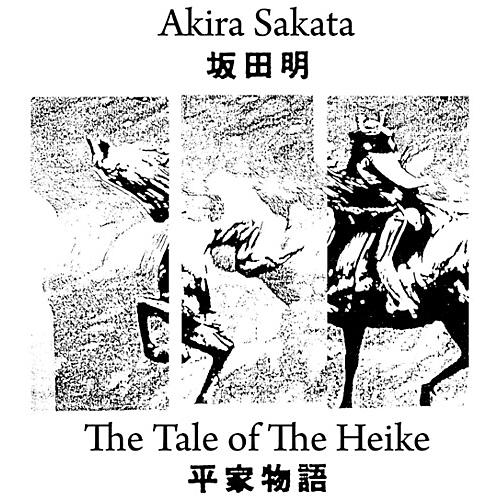 Alliance Akira Sakata - Tale Of The Heike