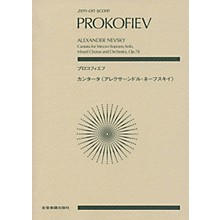 Zen-On Alexander Nevsky, Op. 78 (Score) Study Score Series Composed by Sergei Prokofiev