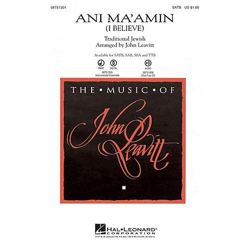 Hal Leonard Ani Ma'amin (I Believe) SAB Arranged by John Leavitt