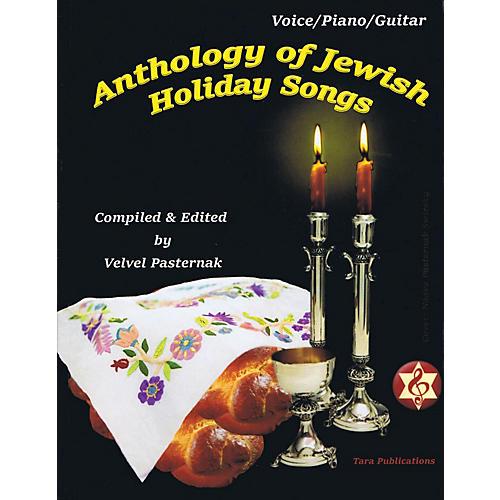 Tara Publications Anthology of Jewish Holiday Songs Tara Books Series Softcover