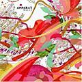 Alliance Apparat - Walls thumbnail