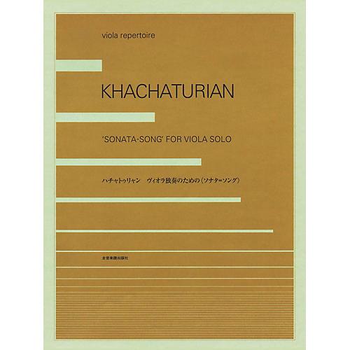 Zen-On Aram Khachaturian - Sonata-Song (Viola) String Solo Series Softcover