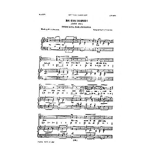 Novello Art Thou Troubled (from Rodelinda) UNIS Composed by Georg Friedrich Händel