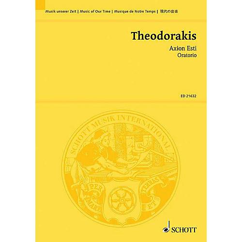 Hal Leonard Axion Esti Study Score Series Softcover Composed by Mikis Theodorakis