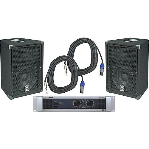 Yamaha BR10 / P2500S Speaker & Amp Package