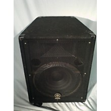 Yamaha BR15M Unpowered Monitor