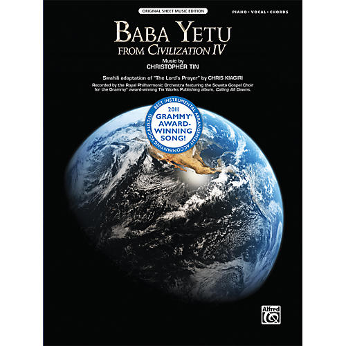 Alfred Baba Yetu (from the video game Civilization IV) Piano/Vocal ...