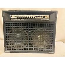 used gallien krueger bass combo amplifiers guitar center. Black Bedroom Furniture Sets. Home Design Ideas